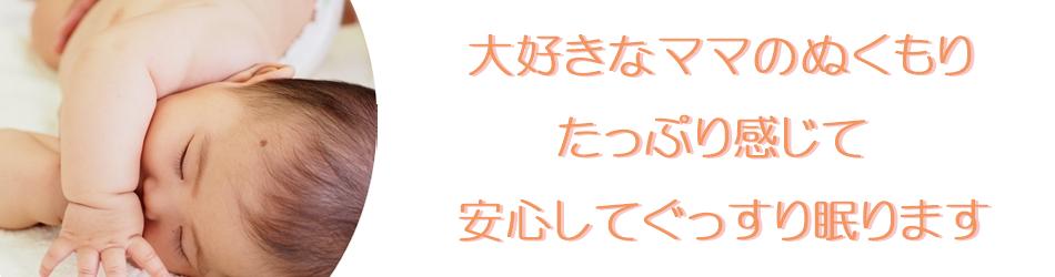 平塚市ベビーマッサージ